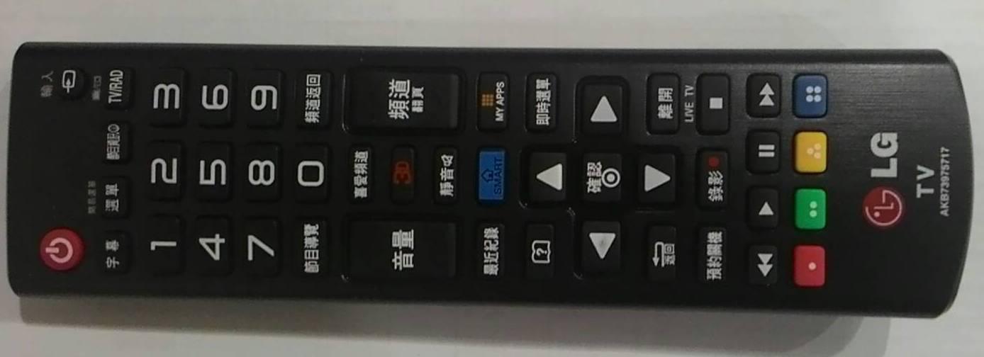 【原廠】LG 2D/3D 全機種液晶電視專用遙控器 AKB73975717