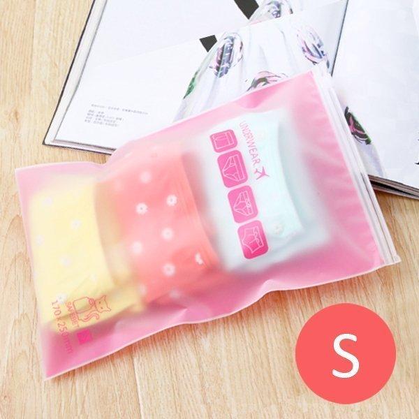 BO雜貨【SV4342】旅行收納袋 S號 衣物收納袋 密封袋 防水霧面 雜物收納 小物收納
