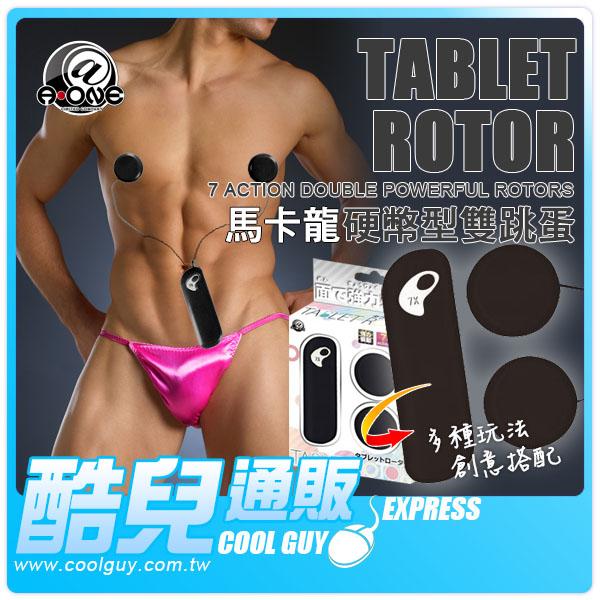 【黑色】日本 @‧ONE 馬卡龍硬幣型雙跳蛋 TABLET ROTOR 7 Action Double Powerful Rotors 乳頭或敏感帶性感開發 日本原裝進口
