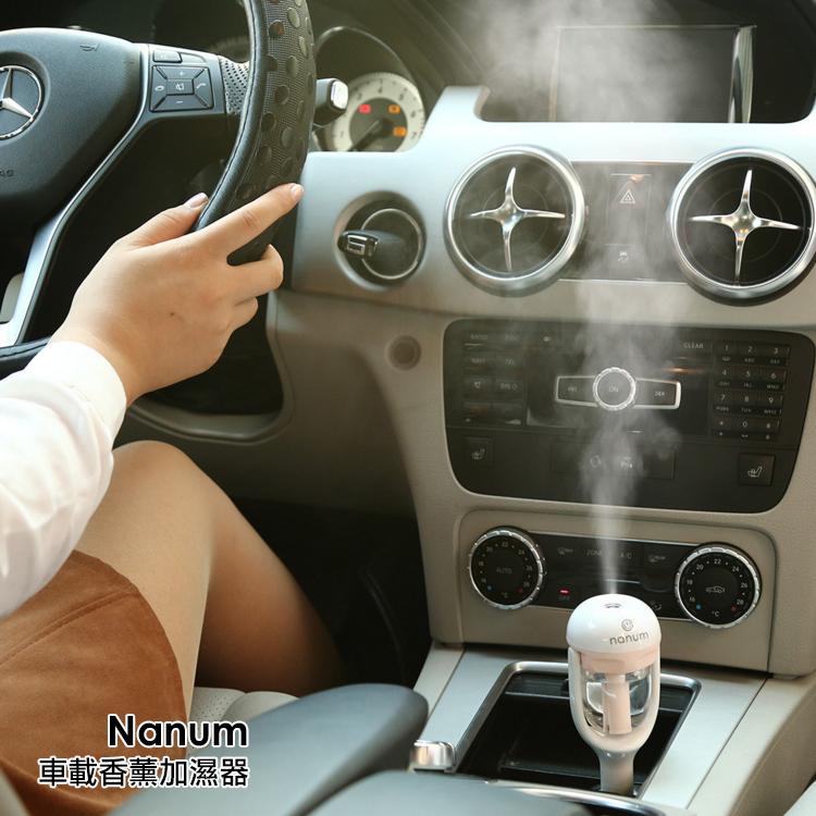 加濕器 Nanum車用薰香加濕器