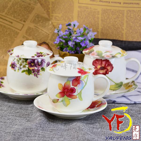 ★堯峰陶瓷★馬克杯專家 骨瓷多用式附蓋杯碟 茶杯 馬克杯 花茶杯 三件杯