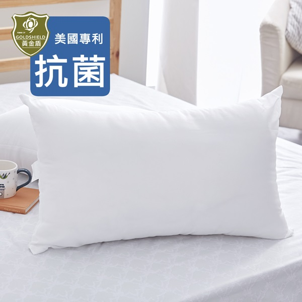 [SN]黃金盾Goldshield抗菌枕(長效型)/抗病毒-台灣製
