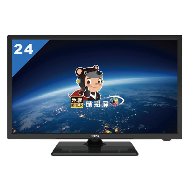 【禾聯HERAN】24吋LED液晶顯示器(HD-24DD5+視訊盒)