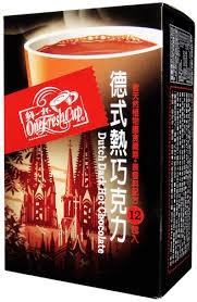 ●鮮一杯德式熱巧克力-1盒(12入/20g/包)【合迷雅好物商城】