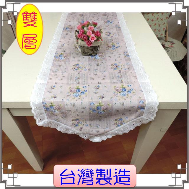 台灣製造雙層桌旗巾35寬《方格藍玫》鄉村風緹花桌布 桌巾 床尾巾 三角桌巾◤彩虹森林◥