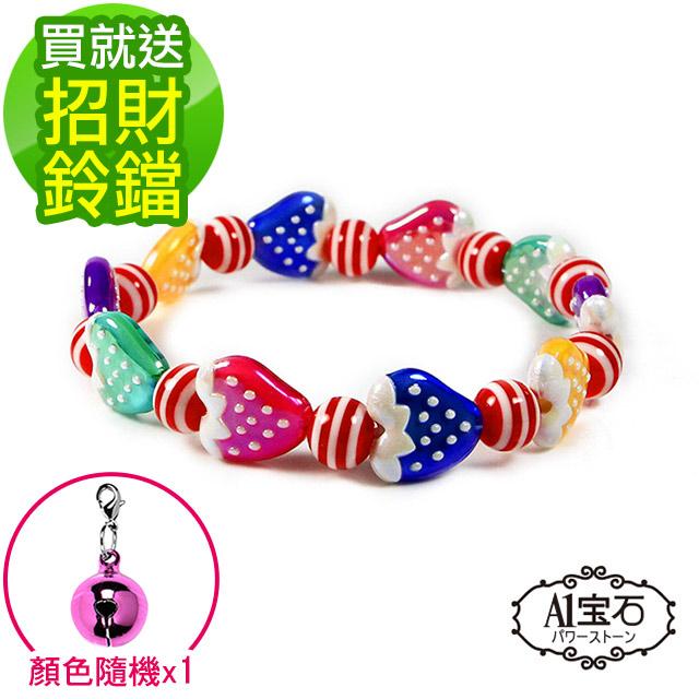 【A1寶石】日本寵物平安開運項鍊-幫助主人招財 開運 -小型貓狗犬適用(款式10)