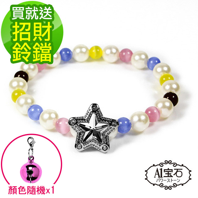 【A1寶石】日本寵物平安開運項鍊-幫助主人招財 開運-小型貓狗犬適用(款式20)