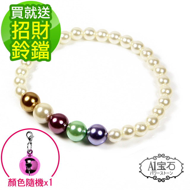 【A1寶石】日本寵物平安開運項鍊-幫助主人招財 開運 -小型貓狗犬適用(款式3)