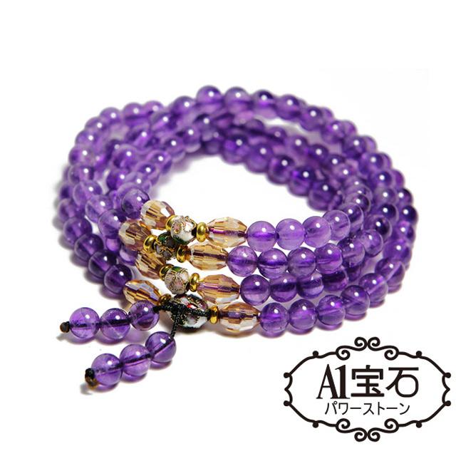 【A1寶石】雙倍吸金-頂級紫水晶108念珠 -名師指定款(含開光)