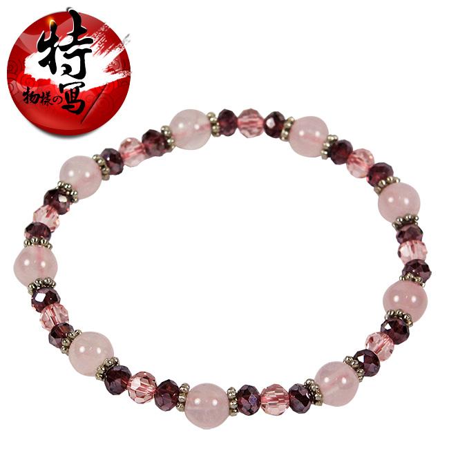 【A1寶石-買就送-粉水晶手鍊】時尚潮流款-晶鑽-珍珠-紫水晶手鍊(含開光加持)