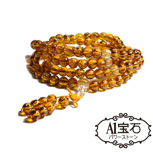 【A1寶石】招財開運-黃水晶108念珠-名師指定款(含開光加持)