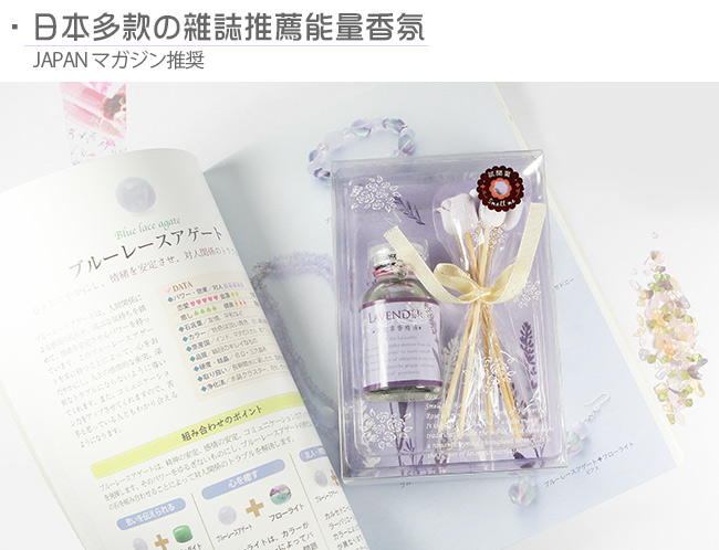 【A1寶石】超值二入組-20ml-晶鑽五行大玫瑰香氛組-同紫水晶粉水晶功能(含開光-加贈小香氛-8ml)