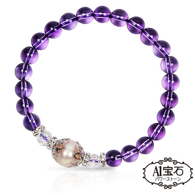 【A1寶石★十二星座】星座誕生石-晶鑽紫水晶白水晶珍珠-幸運石(含開光)