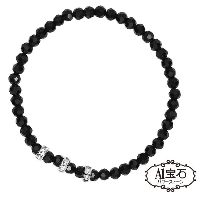 【A1寶石】晶鑽幸運水晶系列-提升財運-增加好桃花貴人運(深夜黑-含開光)