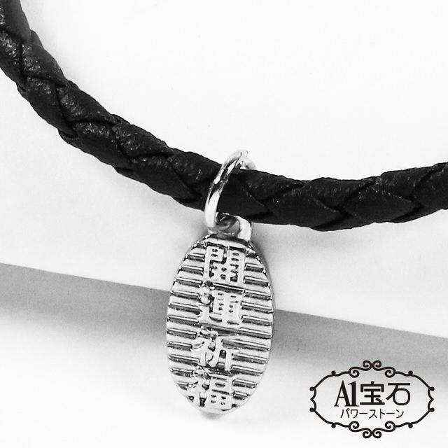 【A1寶石】開運祈福-Endless混搭元素-仿真皮繩編織手鍊(含開光加持)