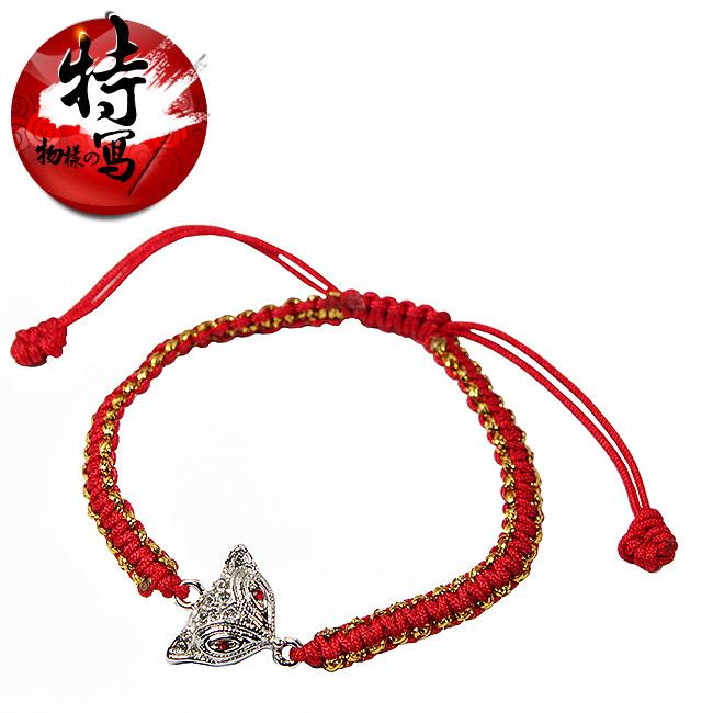 【A1寶石】魅力小狐仙-增強魅力、招桃花人際、招財開運-金紅線款
