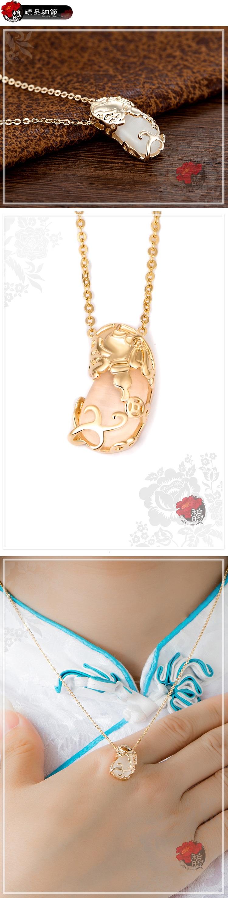 香檳金貓眼石貔貅項鍊