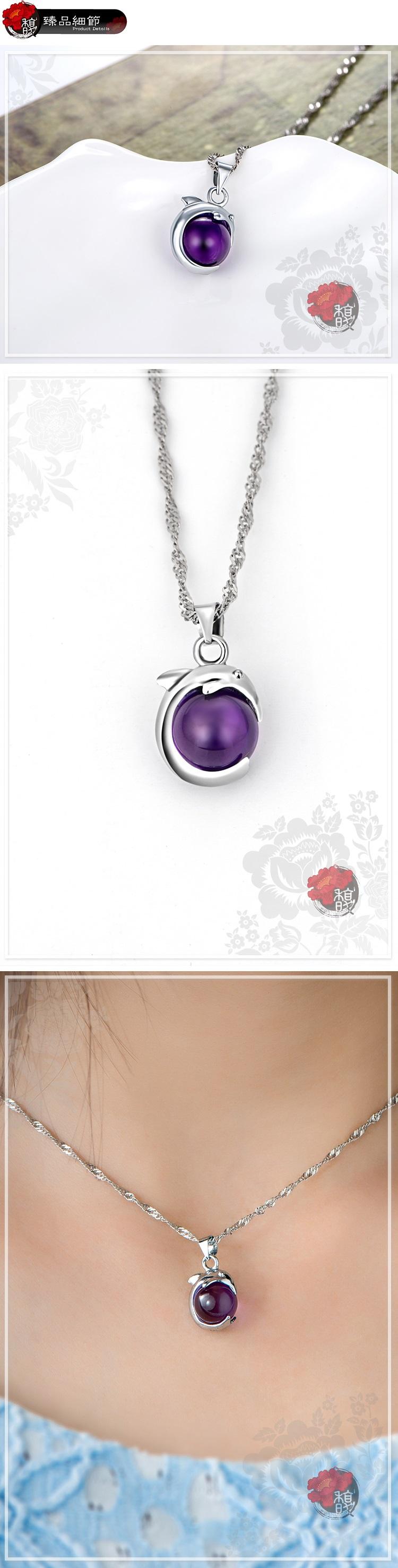 海洋環抱紫水晶項鍊