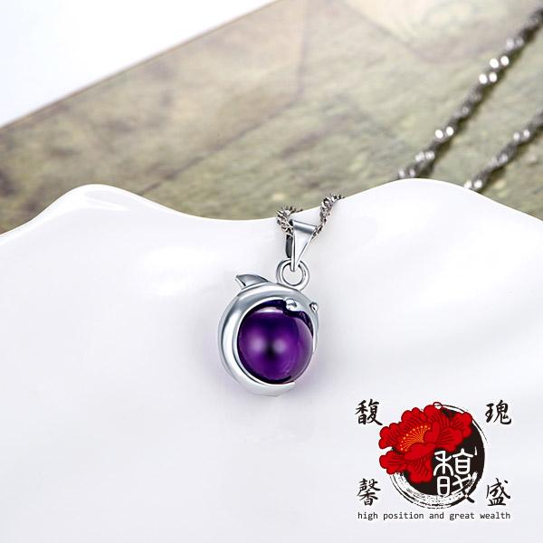 紫水晶 海洋環抱紫水晶項鍊 海豚 鍍銀 水晶 平穩 文昌 開運 含開光 馥瑰馨盛