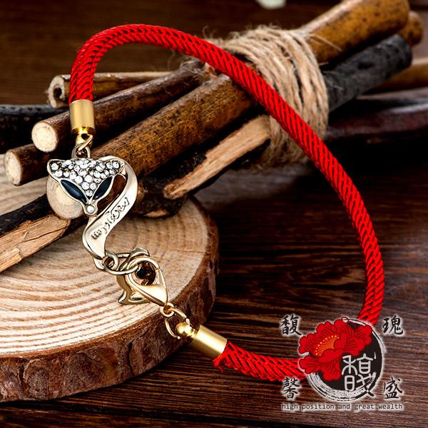 手鍊 月老小狐紅線手環 桃花  手鐲 狐仙 情侶 開運 含開光 馥瑰馨盛
