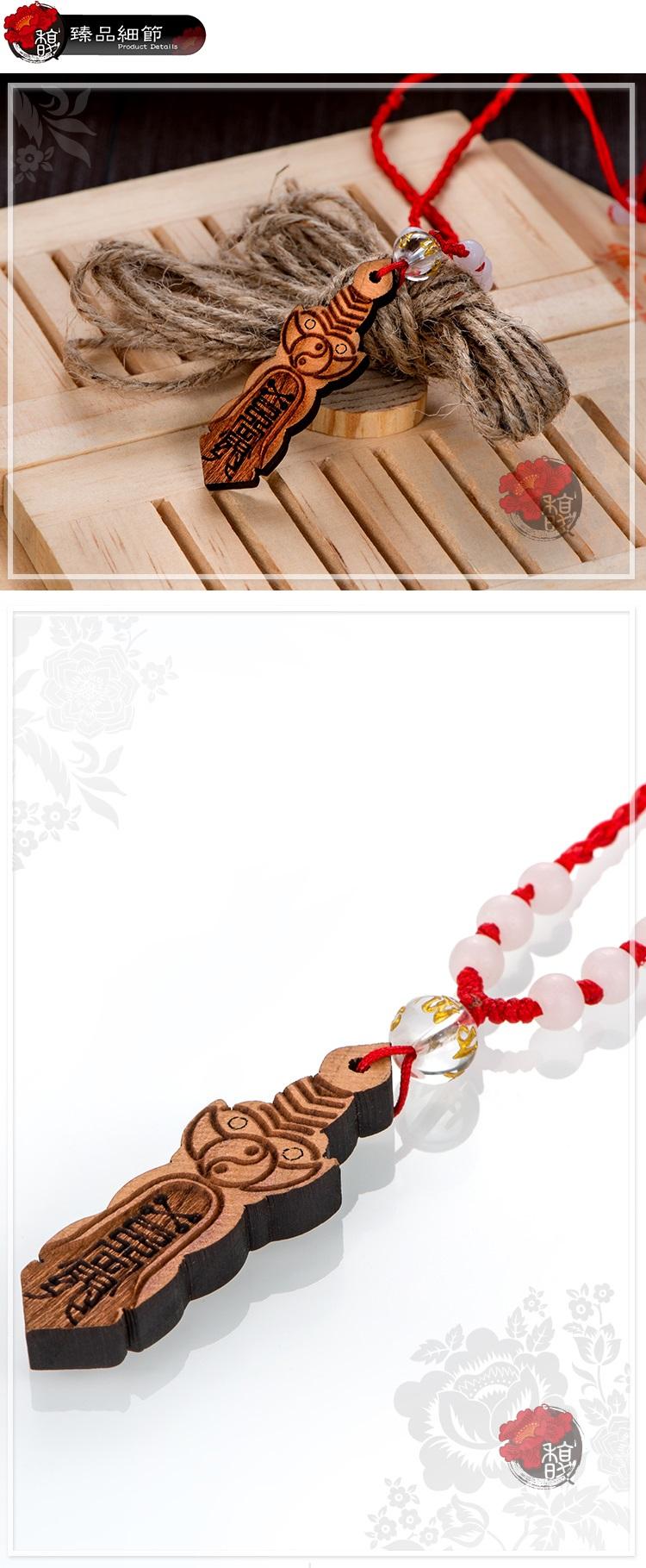 陰陽桃木劍項鍊