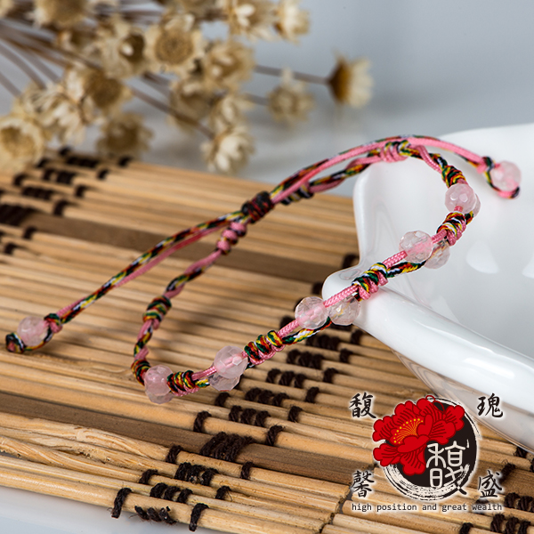 粉水晶 切面粉晶五色線手鍊 桃花 情侶 編織 紅線 手環 開運含開光 馥瑰馨盛NS0267
