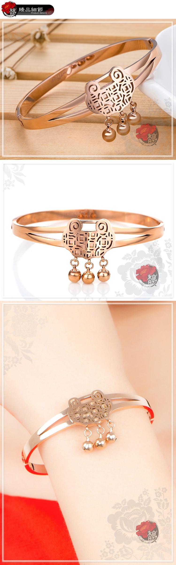 聚足財富玫瑰金手環