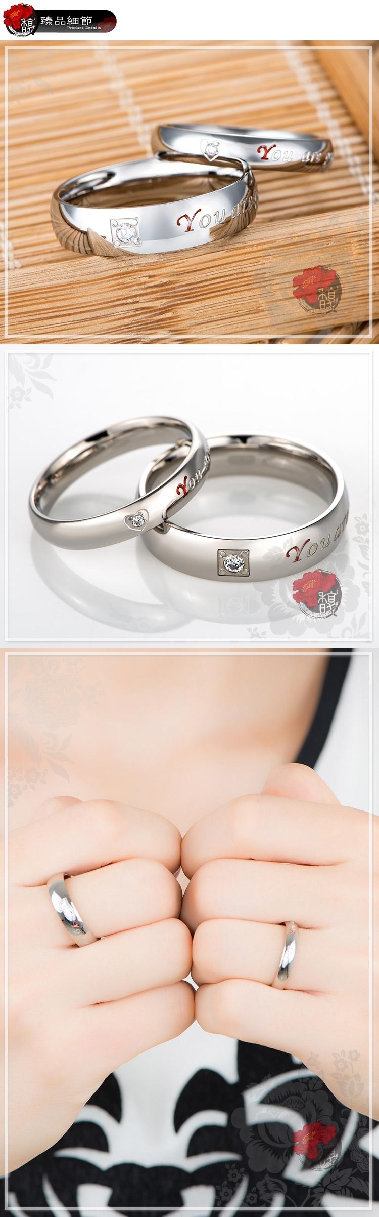圈著愛情耀鑽戒指