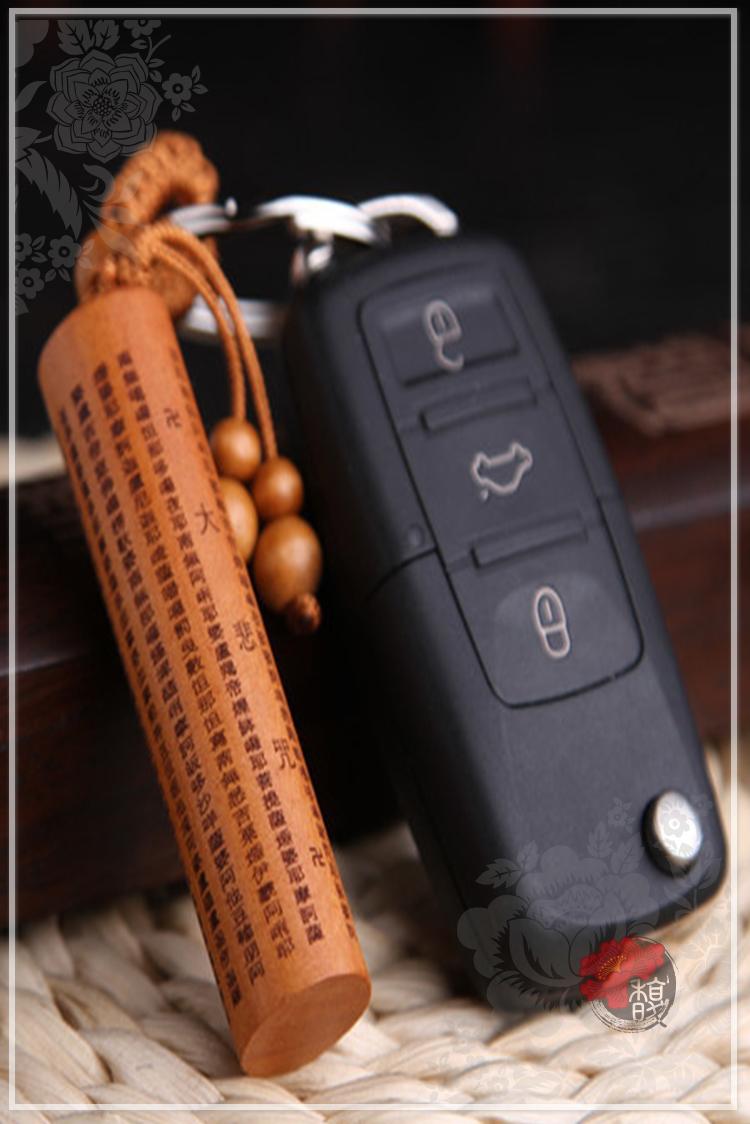 大悲咒【大師一筆鑰匙扣】掛件 咒語 加持 木頭 現貨 雕刻 含開光 馥瑰馨盛NS0493