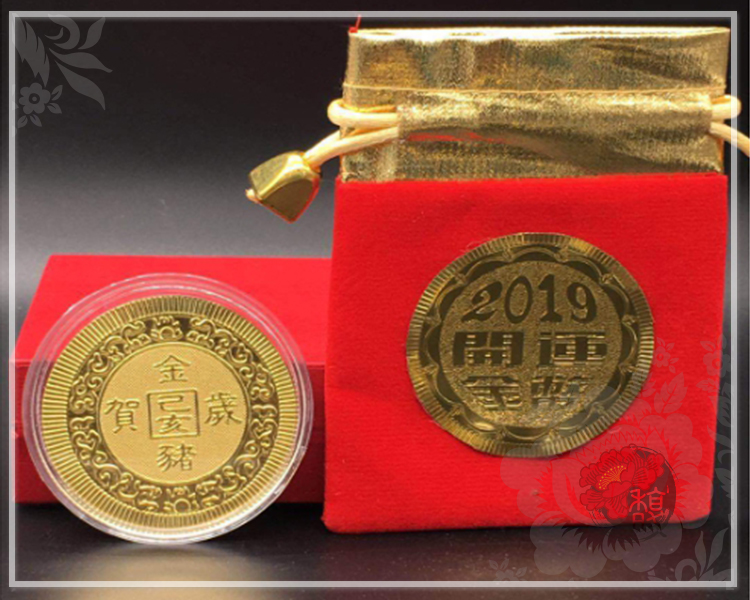 2019豬年【金箔開運如意金幣】台幣 錢母 收藏 賀歳 紅包 禮品 贈禮 紀念幣 含開光 馥瑰馨盛NS0498