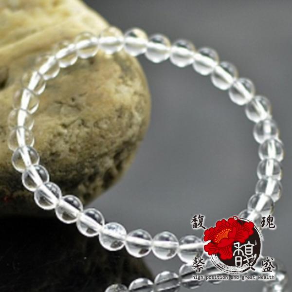 天然【寶石級白水晶手鍊】人生圓滿 圓珠 水晶 礦石 串珠  好運 亮眼迷人 含開光 馥瑰馨盛NS0508