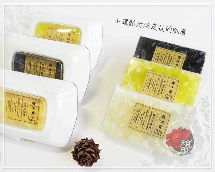 傳承正統日系古法活性皂60g-傳統技術長效持續-本身元辰光彩除穢負能量