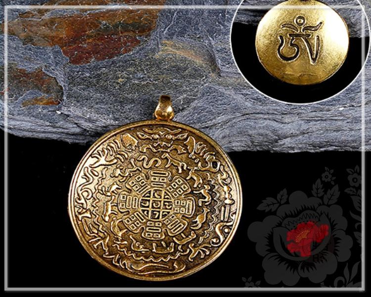 西藏九宮八卦腰牌吊飾