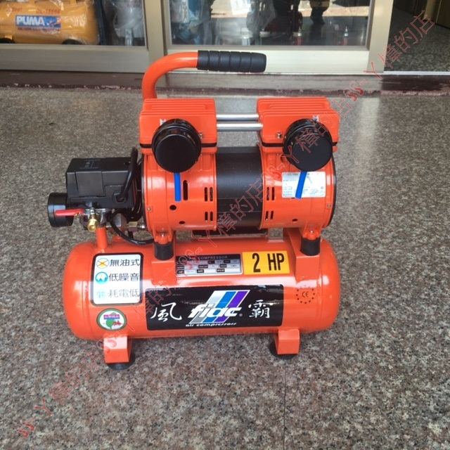 風霸牌2HP*8L靜音無油式雙缸直接式空壓機/適用於大樓,實驗室(含稅價)