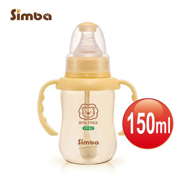 【捷思貝 親子寵物家居】小獅王辛巴 PPSU自動把手標準葫蘆小奶瓶(150ml)