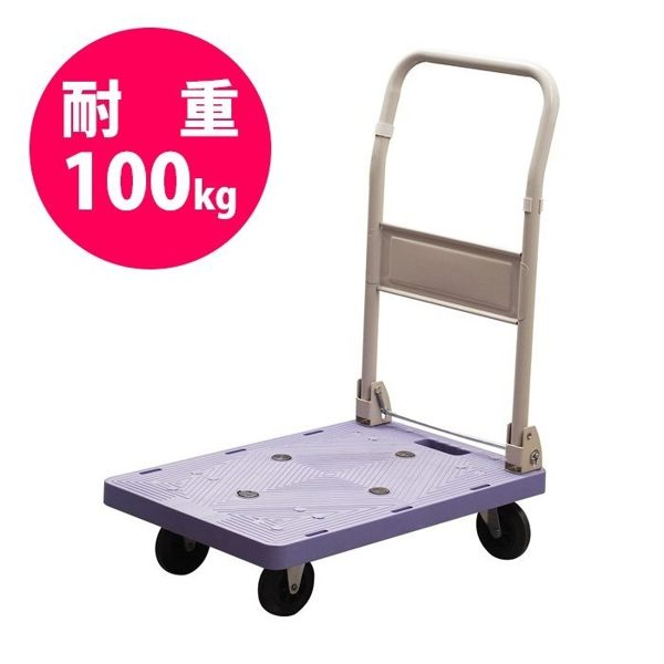 Loxin【BL0830】手推車 推車 板車 折疊車 行李車 貨物車 拖輪車 手拉車 日式塑鋼手推車