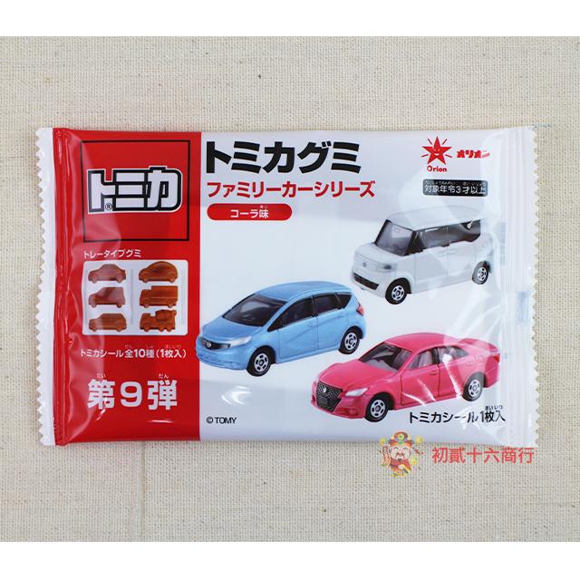 【0216零食會社】日本-Orion Tomica汽車圖鑑QQ糖6入20g