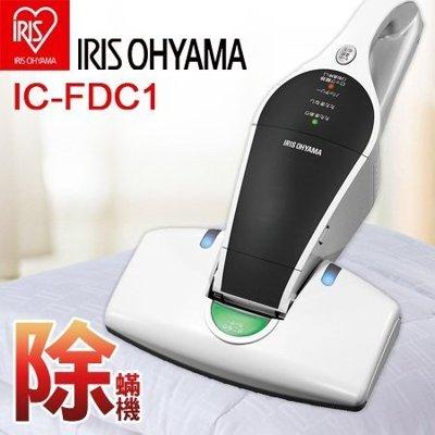 """現貨 IRIS OHYAMA IC-FDC1 手持 除? 塵? 無線 吸塵機 吸塵 粉紅色現貨""""正經800"""""""