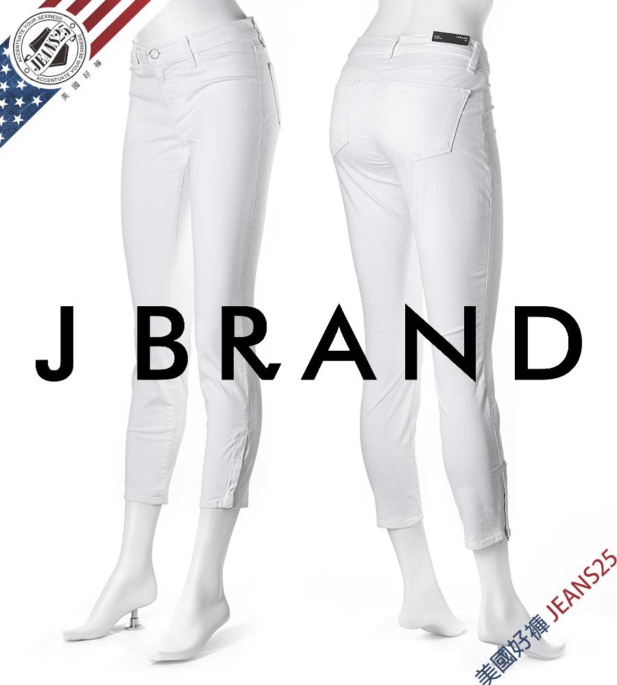 J BRAND Cropped Zip系列 八分窄管褲 美國製造 現貨供應【美國好褲】