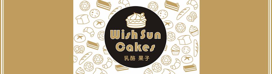 WISH SUN CAKES