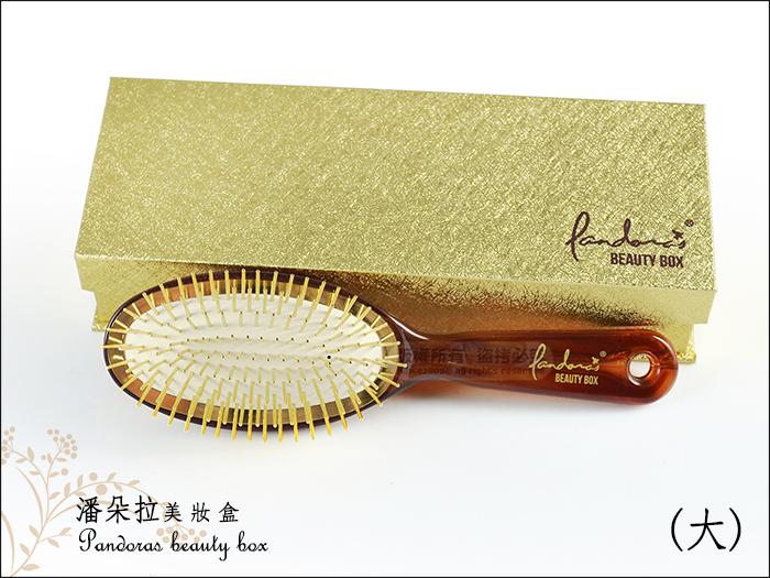快樂屋? 【潘朵拉的美妝盒】二代 Beauty Box (大)黃金梳 健髮梳 氣墊梳 梳子 附保證書 原廠保固一年