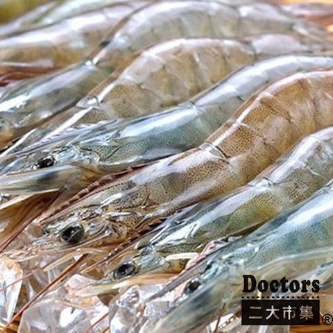 生態海水養殖活凍無毒白蝦*二大市集【Doctor嚴選-生態海水養殖活凍無毒白蝦】每份約280~ 330g