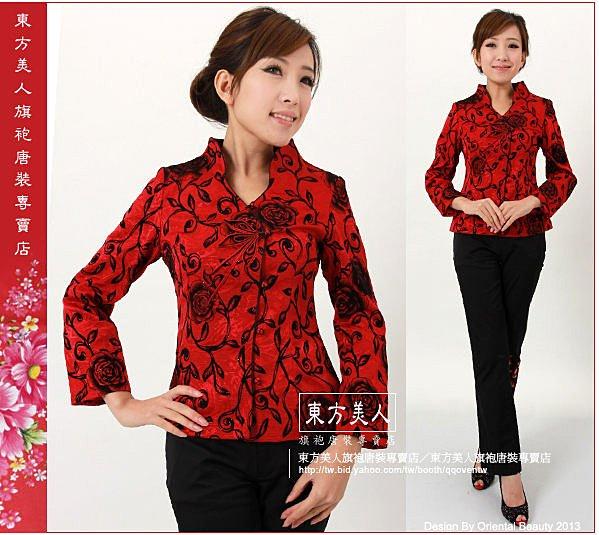 東方美人旗袍唐裝專賣店 中國風精緻織錦緞唐裝外套。紅玫瑰