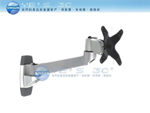 「YEs 3C」全新 Xergo EM32114 單延伸臂牆座式 螢幕支架 (單螢幕) 免運