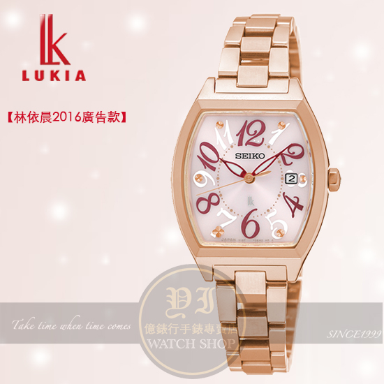 SEIKO日本精工LUKIA林依晨代言經典愛戀太陽能酒桶腕錶V137-0CE0K/SUT288J1公司貨