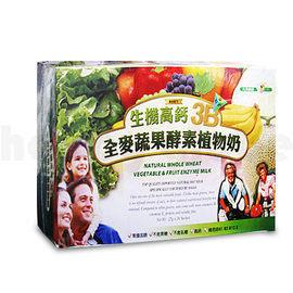 大熊健康 生機高鈣3B全麥蔬果酵素植物奶 25公克x26包/盒