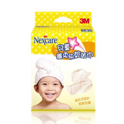 ★衛立兒生活館★3M SPA 兒童纖柔快乾頭巾