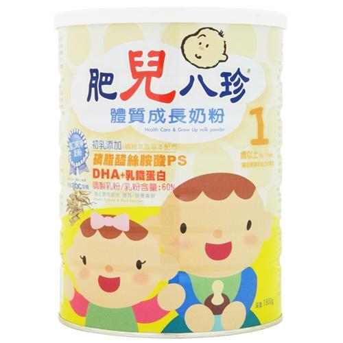 肥兒八珍體質成長奶粉(新) 1.8kg[買6送1]【合康連鎖藥局】