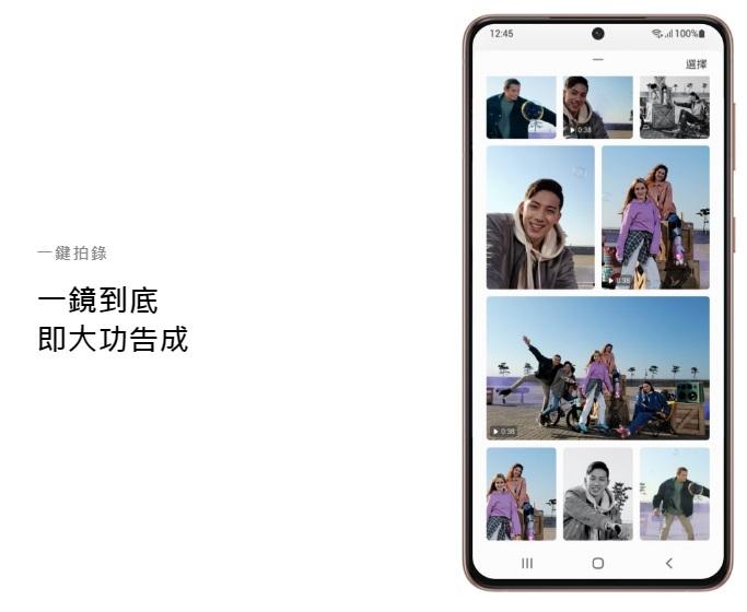 一鏡到底,然後由 AI 轉變成您可從中挑選的精美相片和影片。4, 5 就像是個人的影片編輯器,裁切、慢動作並防手震,以便於創作您可以直接上傳至 Instagram 的內容。