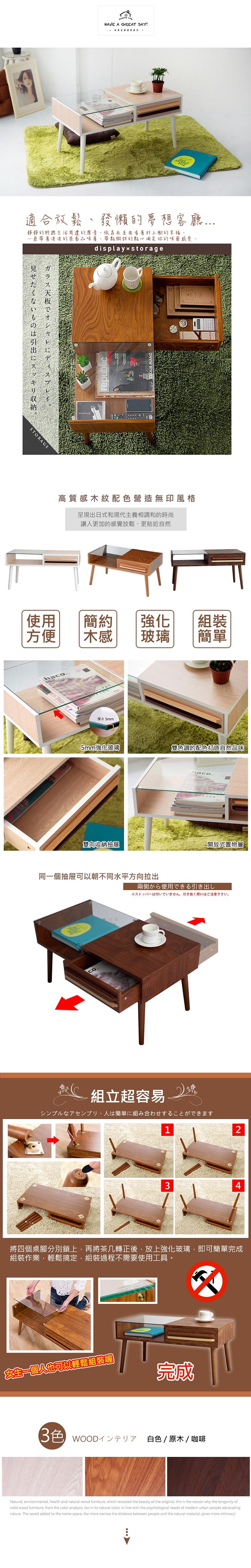 完美主義-無印良品-muji-茶几桌-和室桌-客廳桌-強化玻璃茶几
